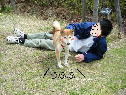 遠足しばらく(03 27)
