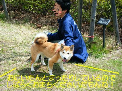 遠足しばらく2(03 27)