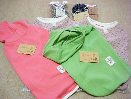 新しいお洋服!(04 03)1
