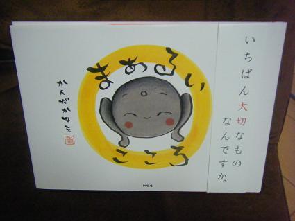 お地蔵さん(04 14)04 29