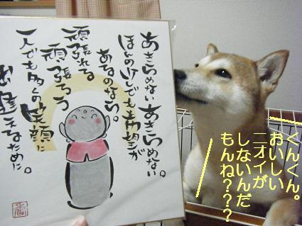 お地蔵さん(04 14)1