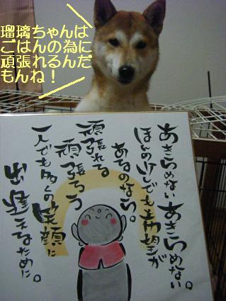 お地蔵さん(04 14)3