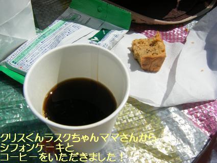 こいのぼり②(04 29)14