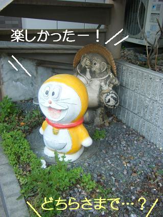 こいのぼり③(04 29)12