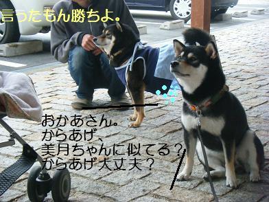 うにのしおから(05 05)6