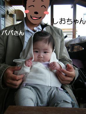 うにのしおから(05 05)12