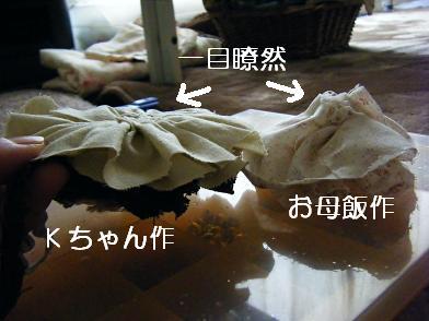 おでかけ③(02 17)5