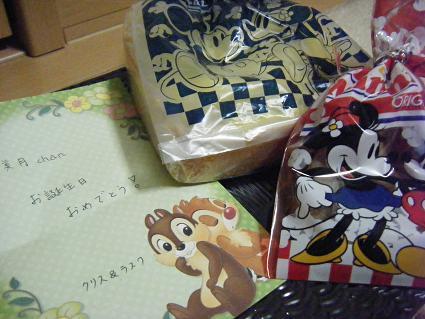お誕生日に(02 28)