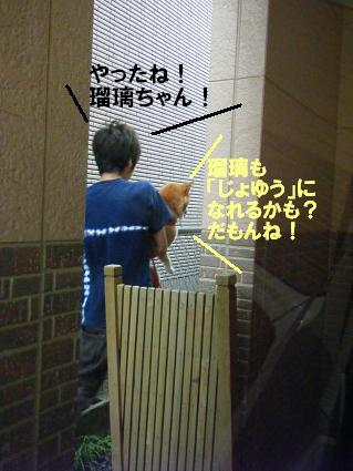 090719ドラマごっこ6