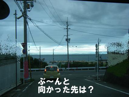 朝さんぽ0908141