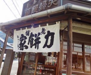 012_kamakura.jpg