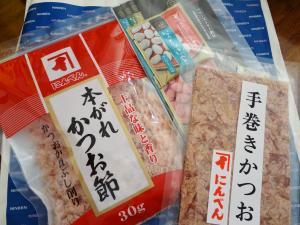 030_Katsuo.jpg