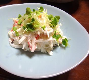 063_salad.jpg