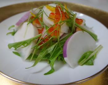 113_salad.jpg