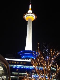 194_kyoto.jpg