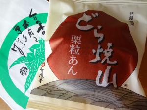 217_nagano.jpg