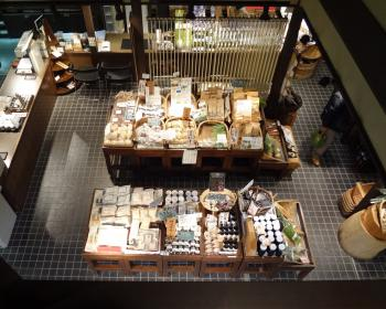250_nishiki.jpg