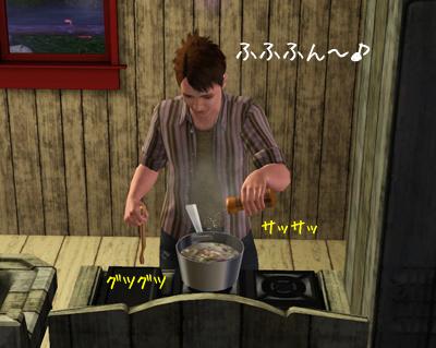 早速料理する弟くん