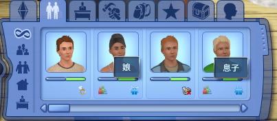 キンちゃんの元家族