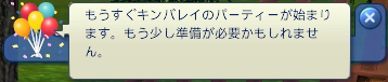 20090728_01.jpg