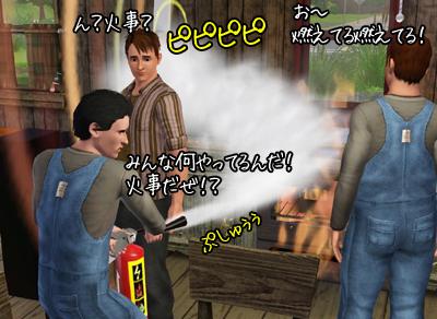 20090728_09.jpg