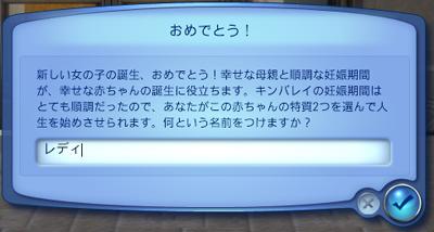 20090801_04.jpg