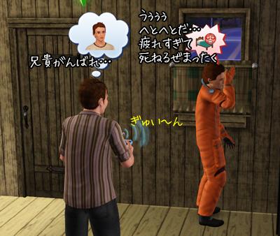 20090801_09.jpg