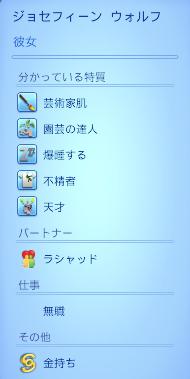 20090805_02.jpg
