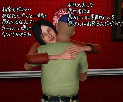 20090805_05.jpg