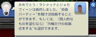 20090805_06.jpg