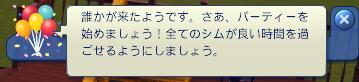 20090809_04.jpg