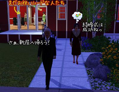 20090809_08.jpg