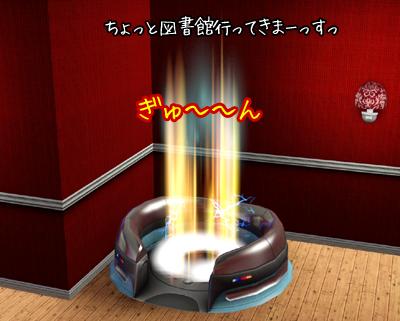 20090811_01.jpg