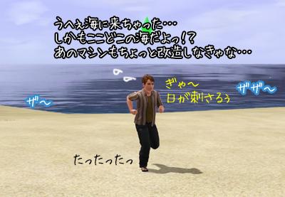 20090811_02.jpg