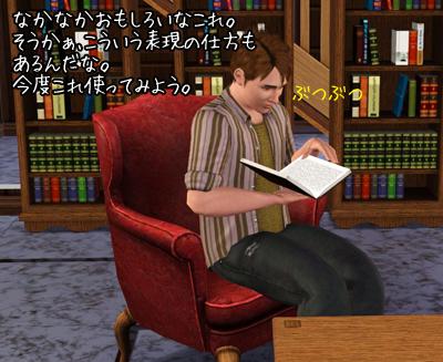 20090811_05.jpg
