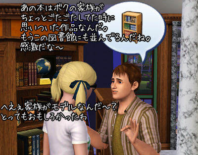 20090811_09.jpg