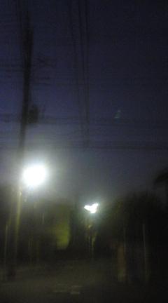 20081211061206