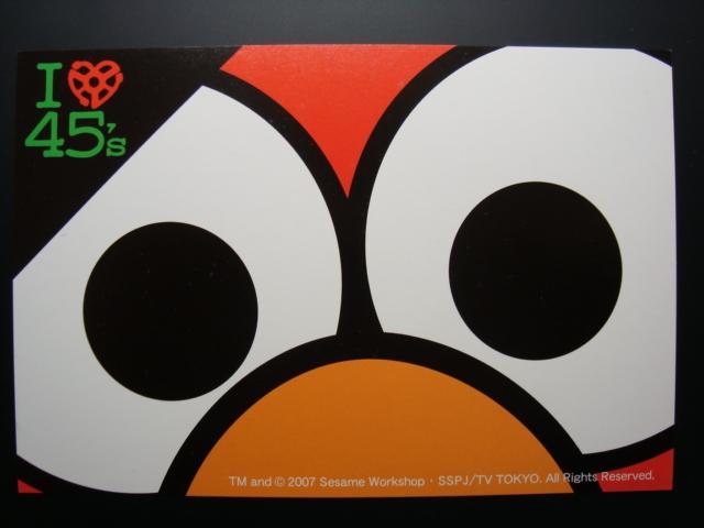 2007apr_01.jpg