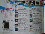 DSC03257.jpg
