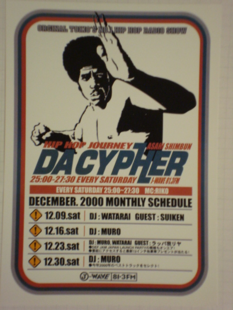 dacypher_011.jpg