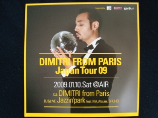 dimi_20090110