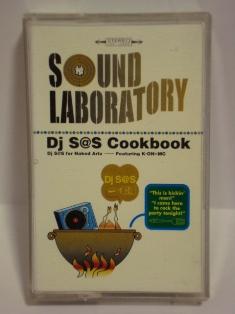 djs@s_cookbook_01