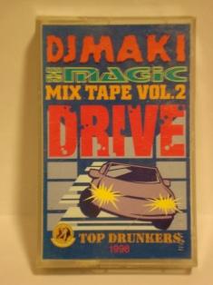 maki_drive.jpg