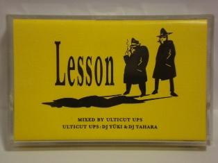 ulticutups_lesson_02.jpg