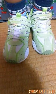新しい靴1
