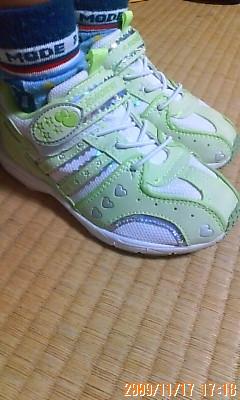 新しい靴2