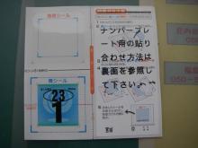 IMGP1869-1.jpg