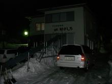 IMGP2184-1.jpg