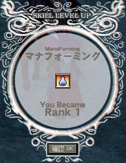 mabinogi_2009_03_18_001.jpg