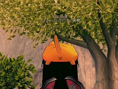 mabinogi_2009_04_17_001.jpg